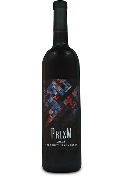 Prizm-Artisan-Awards-2014
