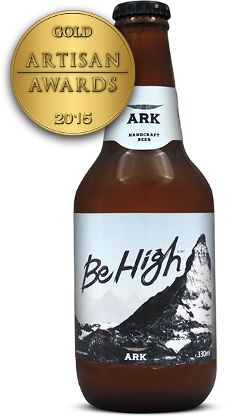 Ark Be High Session IPA Korea Craft Brewery